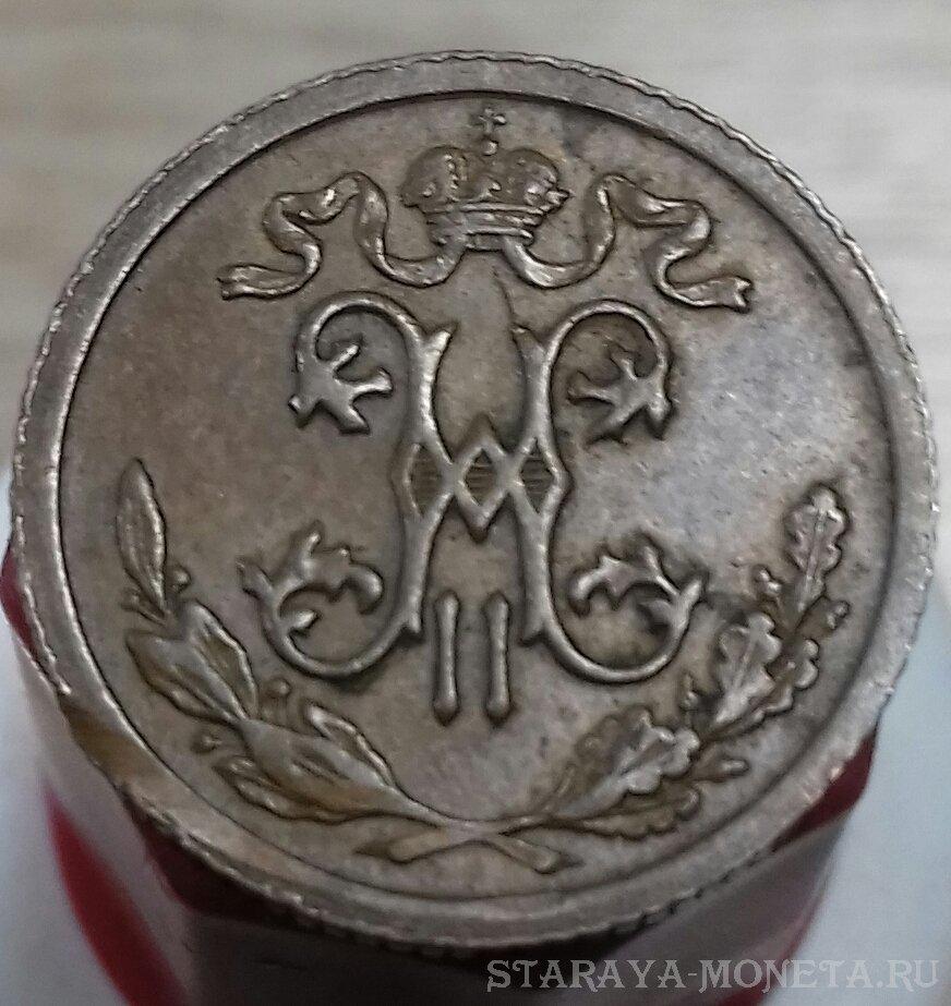 иваново продам монету
