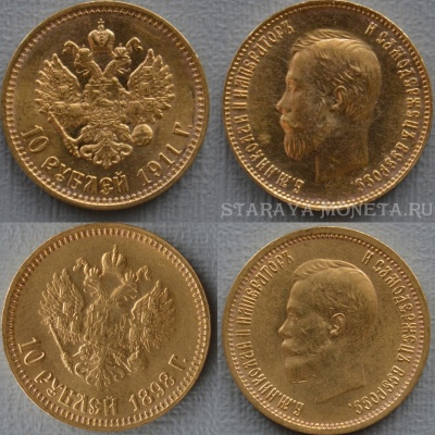 Состав российских монет бхю 875 пробы