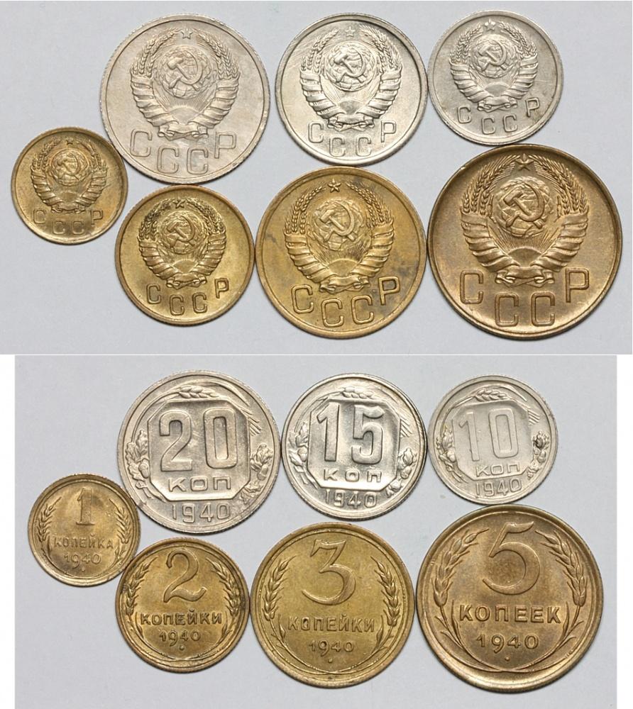 Монеты Петра 1  Купить монеты времен Петра первого