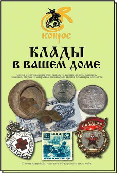 каталог определитель римские императорские монеты