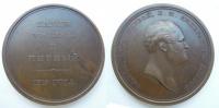 """Медаль """"Шлюпы """"Восток"""" и """"Мирный"""" """", 1819 г."""