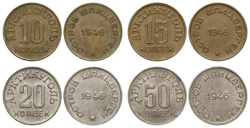 Альбом под монеты шпицбергена серебро магдебурское право украины монета