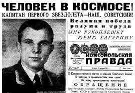 Один полтинник 1961 г. ММД, 2011 г., Юрий Гагарин - первый космонавт и денежная реформа 1961 г.