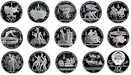 Московская Олимпиада 1980. Полный набор из 28 серебряных монет 1977-1980 гг. качества чеканки пруф в оригинальной коробке с сертификатами и документами.