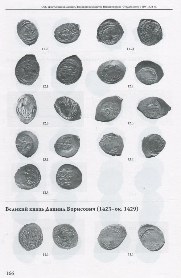 Как систематизировать монеты пруст комплект из 7 ми книг
