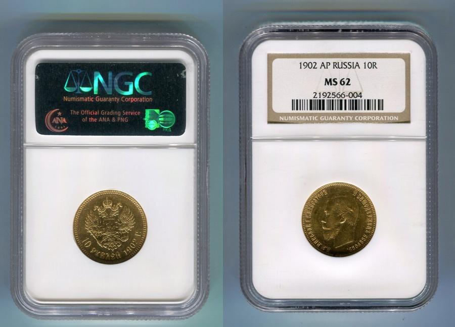 10 рублей 1902 г. (АР), золото, в слабе NGC MS 62