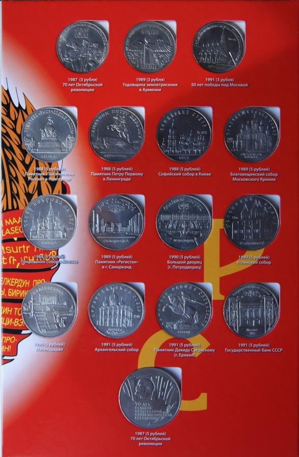 Метходс: монету 10 руб