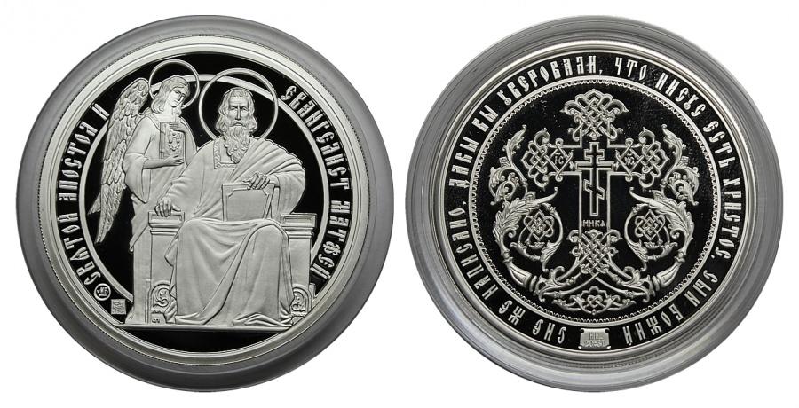 """Набор из 4- серебряных медалей """"Святые Апостолы и Евангелисты"""" СПМД, 2009 г. В коробке с сертификатами и описанием."""