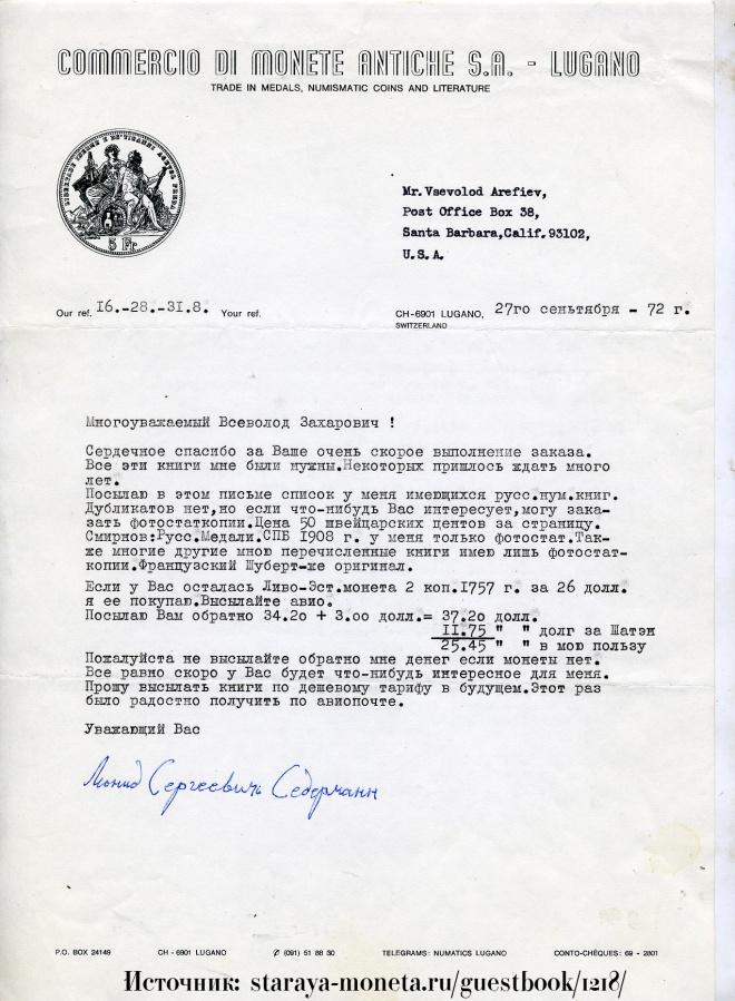 Леонид Содерманн / Leonid Sodermann, биография