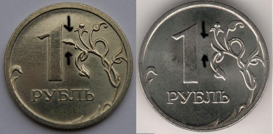 1 рубль 2009 ммд цена 5 долларов островов кука с днем свадьбы 2010 года