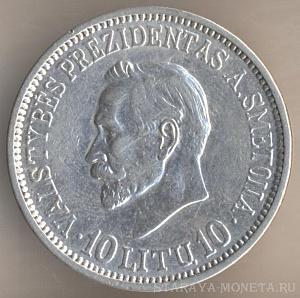 Монета 50 литов с кейстутом златники и серебряники владимира