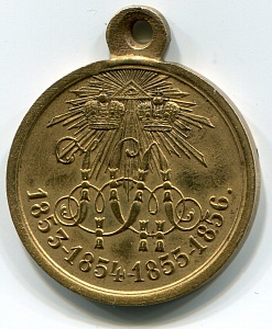 Медаль 1856 г. определение подлинности / форум нумизматов / .