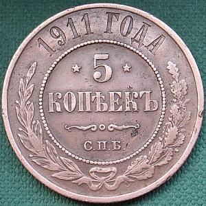 Серную мазь монеты коллекционеры японских монет