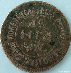 Редкость монет по биткину eestivabariik1kroon2001